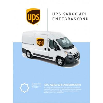 UPS Kargo Api Entegrasyonu